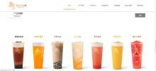 奶盖贡茶官方网站
