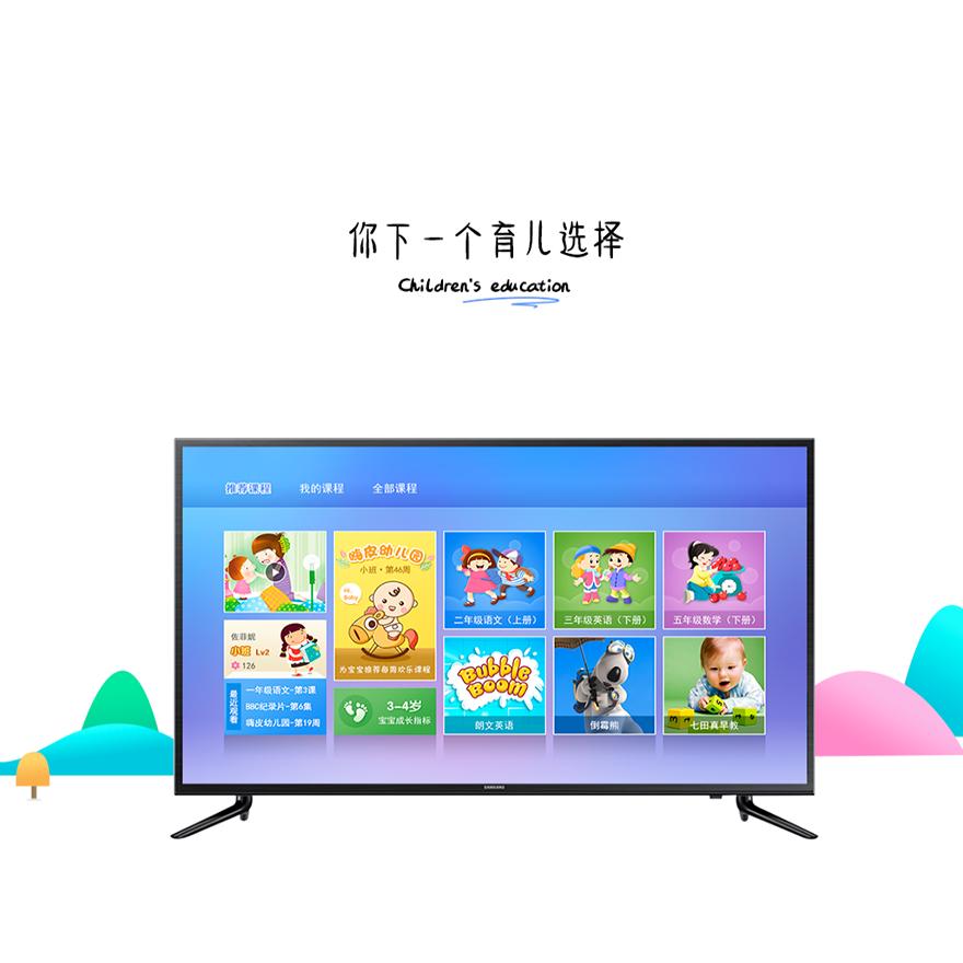 界面UI设计/IPTV/智能电视界面设计/教育大厅应用设计