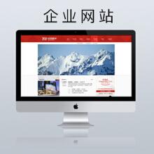 威客服务:[122347] 企业网站 公司网站 电商官网 后台