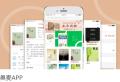 果麦APP--读书app,让您爱上阅读,