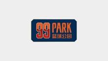 99PARK篮球公园