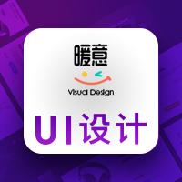 威客服务:[122410] UI设计 APP设计 小程序 H5 图标设计