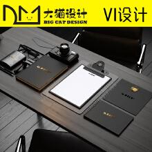 威客服务:[122444] 公司企业品牌vi升级全套VI设计全套餐饮vis视觉识别系统形象手册设计