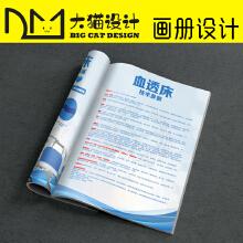 威客服务:[122449] 锐联高端画册DM宣传单印刷/logo海报/彩页/包装/三折页/平面设计