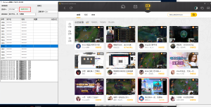 TGP/WeGame人气协议