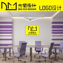 威客服务:[122446] 品牌企业商标logo设计原创图标设计标志设计公司LOGO门头设计商标