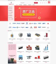 永禾LIFT163网站开发