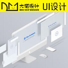 威客服务:[122448] ui设计手机客户端UI界面设计app设计微信小程序网页图标代做设计