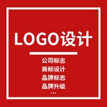 威客服务:[122579] LOGO设计