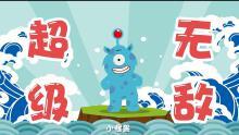 APP动画/地铁动画——《摇多多》app宣传动画