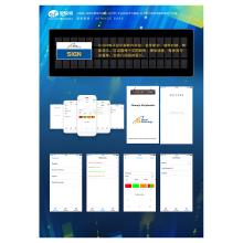智能电子屏控制App软件设计优化开发_国外多语言App软件设计开发_青岛多语音软件定制设计开发公司