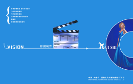 影视制作多少钱?10个实用的影视制作要点和注意事项