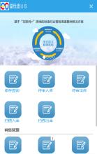 威客服务:[122808] H5模式的App定制开发