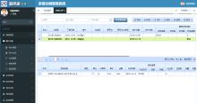 威客服务:[122807] 分销系统的定制开发