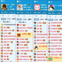 QQ群营销QQ群活动QQ群微信群QQ群广告QQ群推广