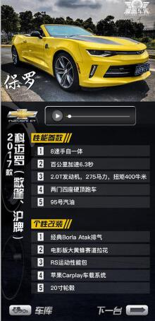 租车小程序开发