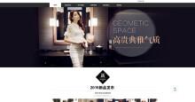 奢侈品电商网站开发