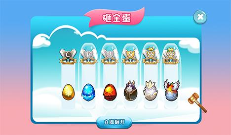 游戏UI设计案例