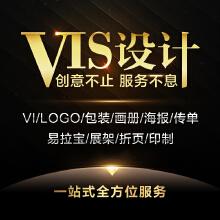 品牌企业VI设计案例