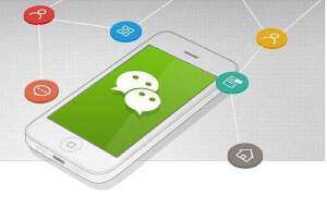 微信开发微信公众号微信商城开发微信小程序定制开发