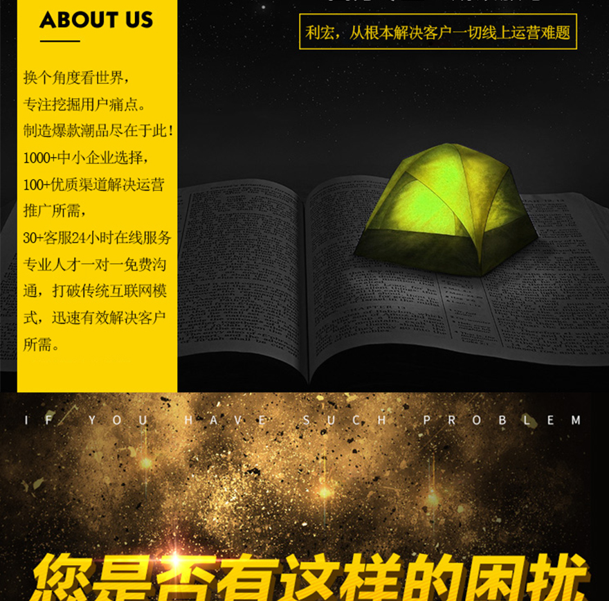企业形象视觉VI设计全套品牌全案加盟手册VIS视觉系统PPT包装设计画册视觉设计LOGO设计卡片宣传品海报简介