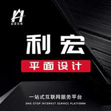 威客服务:[95318] 企业公司品牌logo设计图文字体标志商标LOGO图标平面设计原创手绘创意设计海报VI电商标志设计高端PPT设计