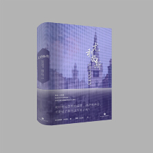 天地出版社《尤利西斯》书籍装帧设计初稿