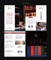 布云香道服务卡折页设计