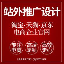 威客服务:[123751] 【站外】推广设计用图