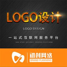 威客服务:[122960] 企业公司品牌logo设计图文字体标志商标图标平面设计原创手绘创意设计海报VI电商标志设计高端PPT故事简介