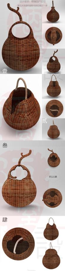 柳编创意礼品设计创意葫芦设计
