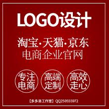 威客服务:[123747] LOGO设计 资深专业主设计