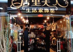 饰品店面装修怎么吸引顾客?10个实用的饰品店面装修要点
