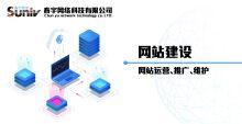 威客服务:[123839] 企业官方门户网站模块化建设