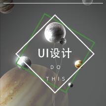 UI设计LOGO设计AppUI设计
