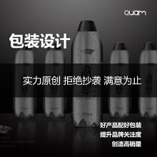威客服务:[123836] 品牌产品包装设计