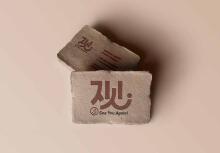 logo设计   观-奶茶