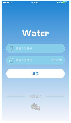 智能净水机
