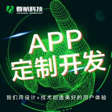 威客服务:[107785] APP开发