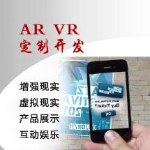 VR/AR定制开发-汽车展示/教学场景定制/展馆展览/工程设备检修