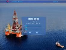 VR场景展示案例-海上勘测平台