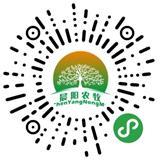 晨阳农牧业——小程序商城