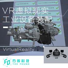 VR工业设备拆装展示培训系统开发