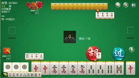 红中手游开发 成品开发游戏 运营级