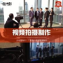 视频拍摄制作淘宝主图详情MG产品短视频企业宣传片MV广告后期剪辑