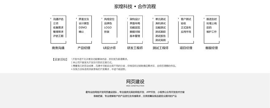 网站建设丨网站定制开发丨网站设计丨响应式网站丨企业官网丨