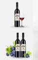 红酒瓶精修图