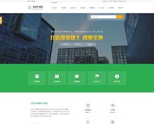 企业孵化网站案例