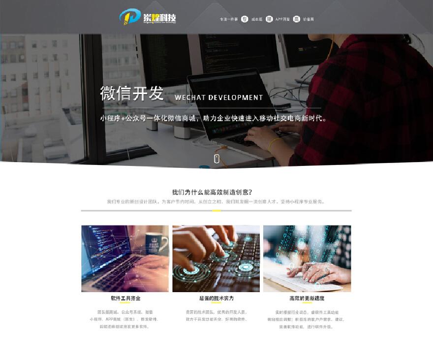 微信公众号开发丨微信小程序丨微信商城丨