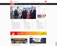 政府机构网站案例